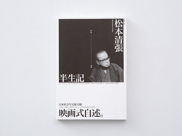 Selection of Book Designs, 2008 by wangzhihong.com, via Behance