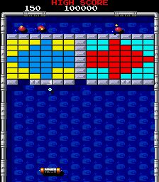 Arkanoid - MS DOS