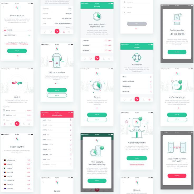 Whym - App views - #ui #ux #userexperience #website #webdesign #design #minimal #minimalism #art