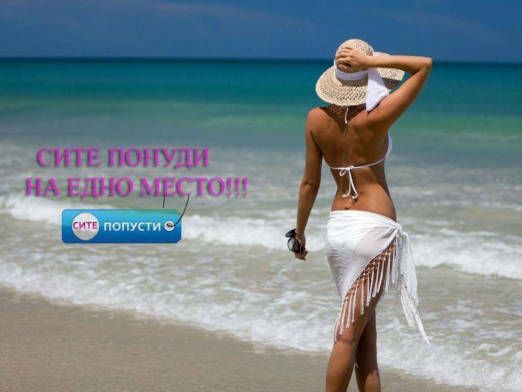 http://sitepopusti.mk/ponudi/Skopje/Patuvanja-i-smestuvanje