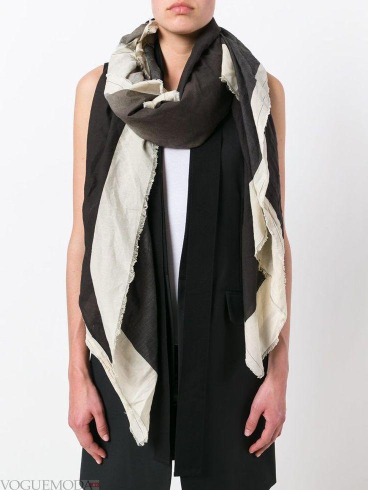 шарф оверсайз с полосками