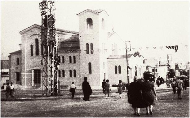 Ο ναός της Αγίας Παρασκευής στις αρχές της δεκαετίας του 1960