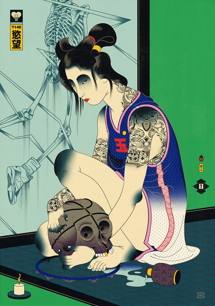 Japanese Demons Ball Out in Retro–Futuristic Illustrations - Creators