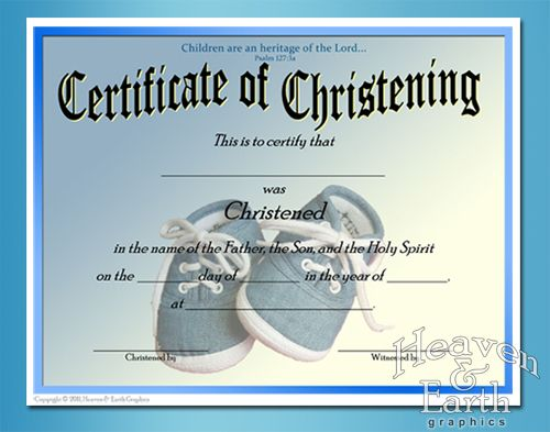 Baby christening certificate template free baby boy for Boy birth certificate template