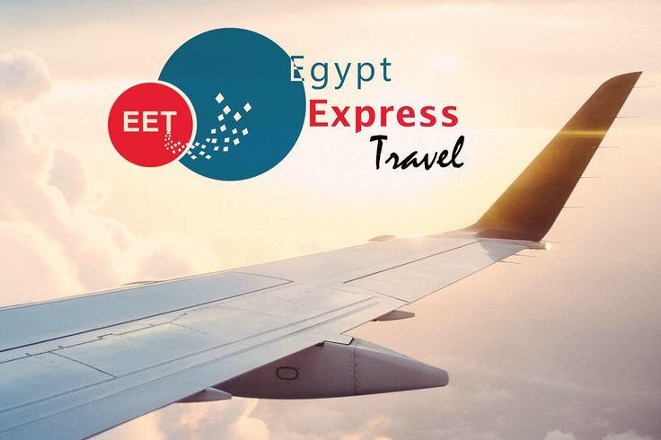 Entrada Welcomes Egypt Express Travel to its Network