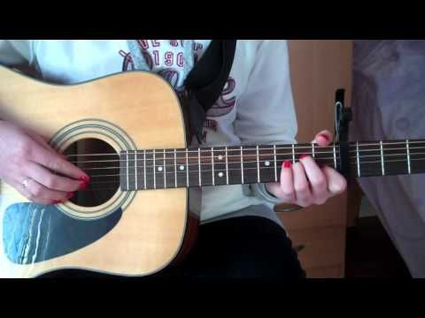 how to play no rain on acoustic guitar