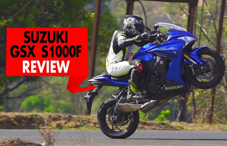 The new #Suzuki #GSX #S1000F is very close to being a #Motorcycle Swiss knife. Poise of a #Superbike, Fun of a naked, comfort of a tourer. While it may not replace your dedicated toolkit, it is definitely be the most convenient - value for money potent tool! #Review #PowerDrift