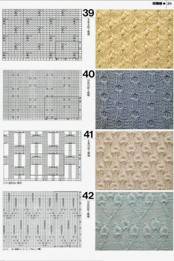 Crochê Tricô - Gráficos: Pontos Fantasia em Tricô