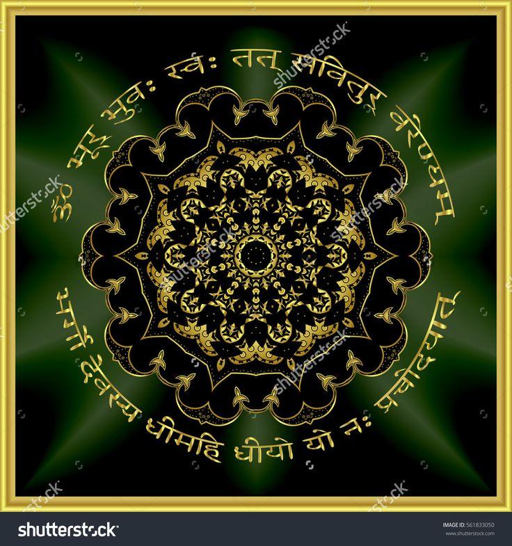 золото черный мандала мантра ом. Индийских шаблон декоративные векторные элементы. Круглый золотой цветок. изумрудным сиянием