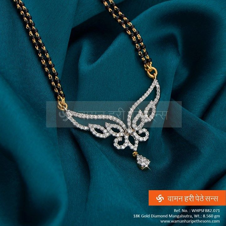 Be the unique one in the crowd with this impressive ‪#‎gold‬ ‪#‎diamond‬ ‪#‎mangalsutra‬ from our ‪#‎jewellery‬ collection.