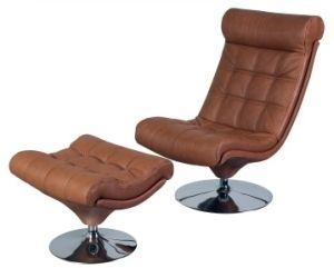 Skalma fauteuil Casual