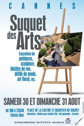 Suquet des arts - © Ville de Cannes 2014