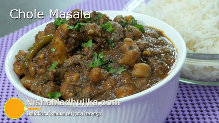 1402 best nisha madhulikas recipes images on pinterest nisha by nisha madhulika chole masala recipe punjabi chole masala restaurant style chole masa forumfinder Image collections
