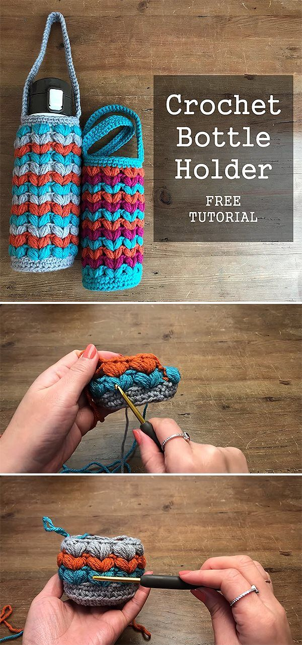 Crochet Bottle / Tumbler Holder