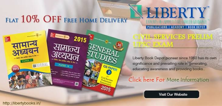 Shop Now CIVIL Services Prelim UPSC Exam Guide Books Online at Best Prices.. Click Here.. http://tinyurl.com/q2gs6np