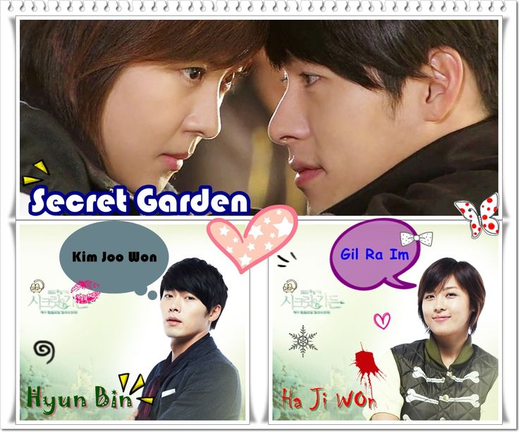SECRET GARDEN (KOREAN DRAMA-SBS) |