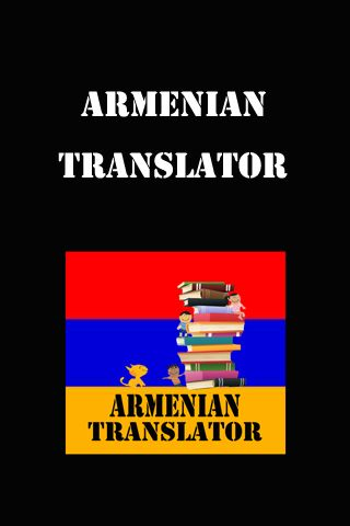 Free Armenian Translator Apps Translate Between Armenian TO English and English To Armenian languages.<p>Feature<p>- Include translation tools from application .<br>- Easy to use , Just fill word or sentence to translate.<br>- Apps can pronounce sound in native speaker.<br>- Explain Wording in Noun , Grammar and How to use sentence.<br>- Should the Internet via Wifi or 3G before using.<br>- The Speed depending on the speed of your Internet use.<br>- Suitable in Traveling , Education…