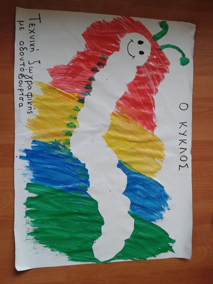 Παιδική φωλιά : Τεχνικές ζωγραφικής