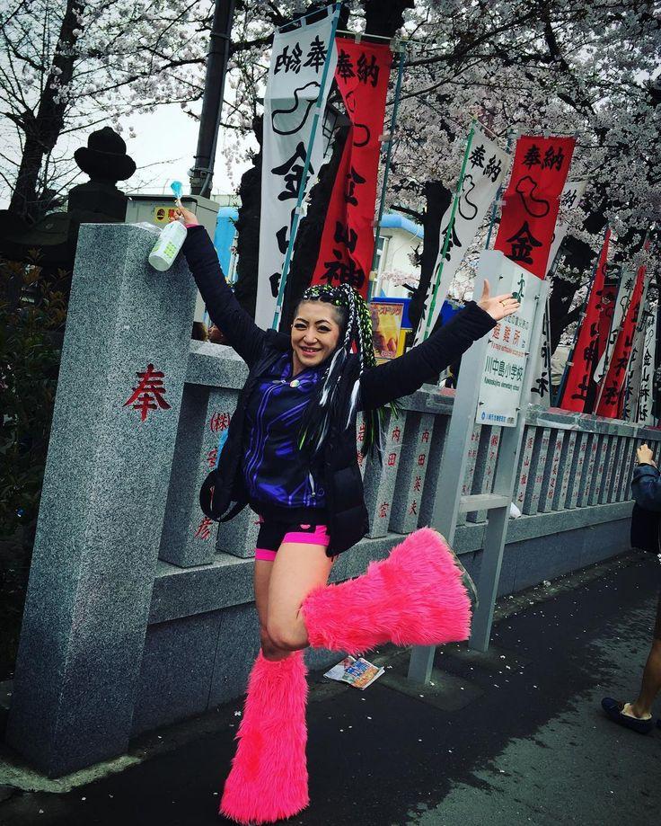 ちんこ神輿の日本の奇祭に行ってきた #かなまら祭り #かなまら #かなまら様 #桜 by rinko_mac
