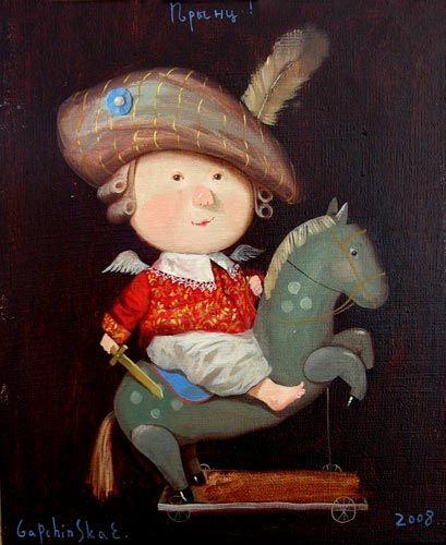 Cute paintings by the Ukrainian artist Evgenia Gapchinska (35 pics ...