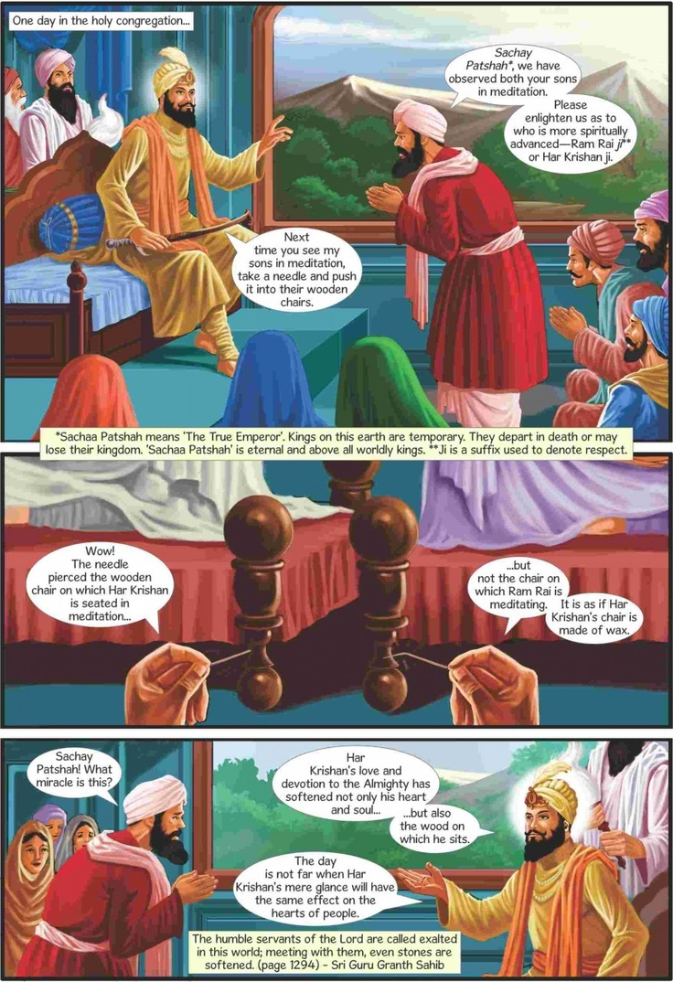 SikhComics.com - Guru Har Krishan - The Eighth Sikh Guru (Graphic Novel), USD $3.99 (http://www.sikhcomics.com/guru-har-krishan-the-eighth-sikh-guru)