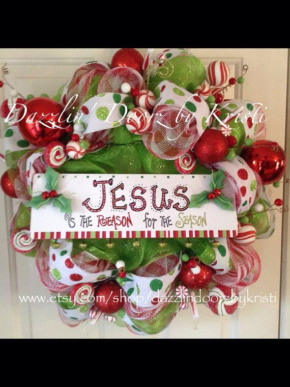 Jesus is the Reason Christmas Wreath