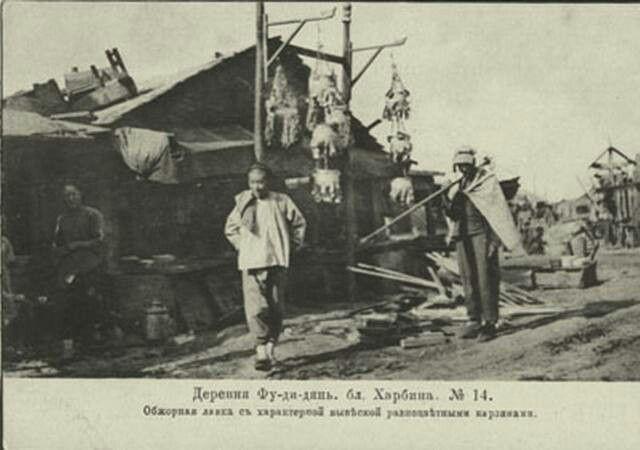 Food shop #Manchuria #China #Harbin #1900s