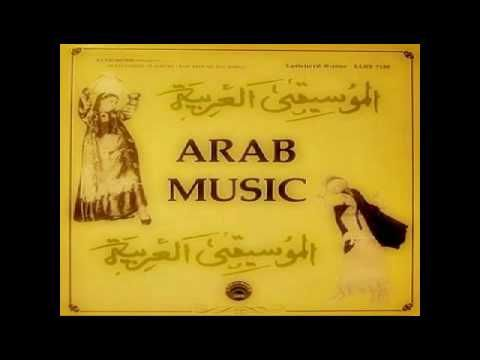 431 best learn arabic language and culture images on for Arabic house music
