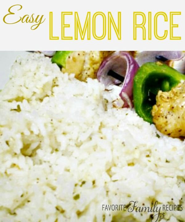 Easy Lemon Rice - This lemon rice makes such a delicious side dish. It especially tastes great with our Low Fat Lemon Chicken Kabobs…or any Indian/Greek-type recipe! And the best part is, it is so easy to make!