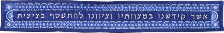 Tallit Atarah Neckband - Embroidered Bracha