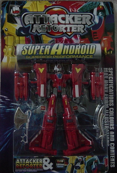 Transformer toy android transformers axe king
