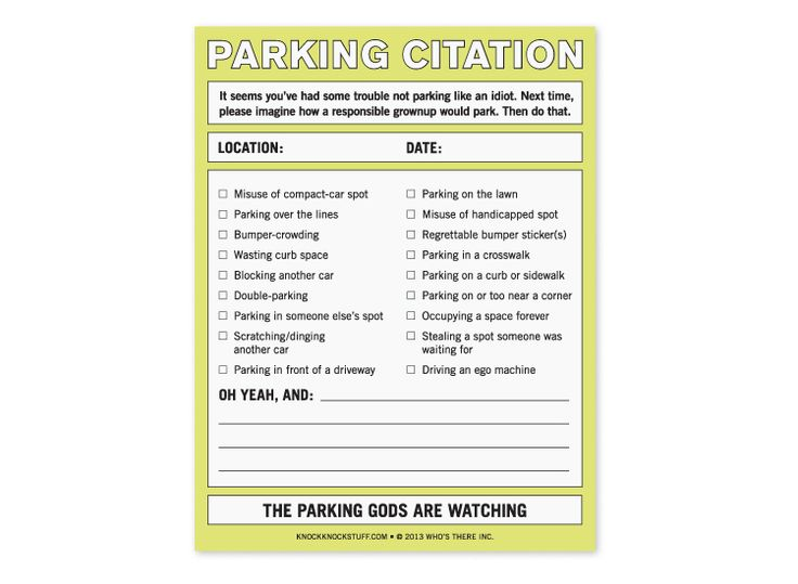 Parking Citation Nifty Note - Fake Parking Tickets by Knock Knock--I just pictured an AMAZING time with these...someone buy them for me *cough @Destiny McDonald cough*
