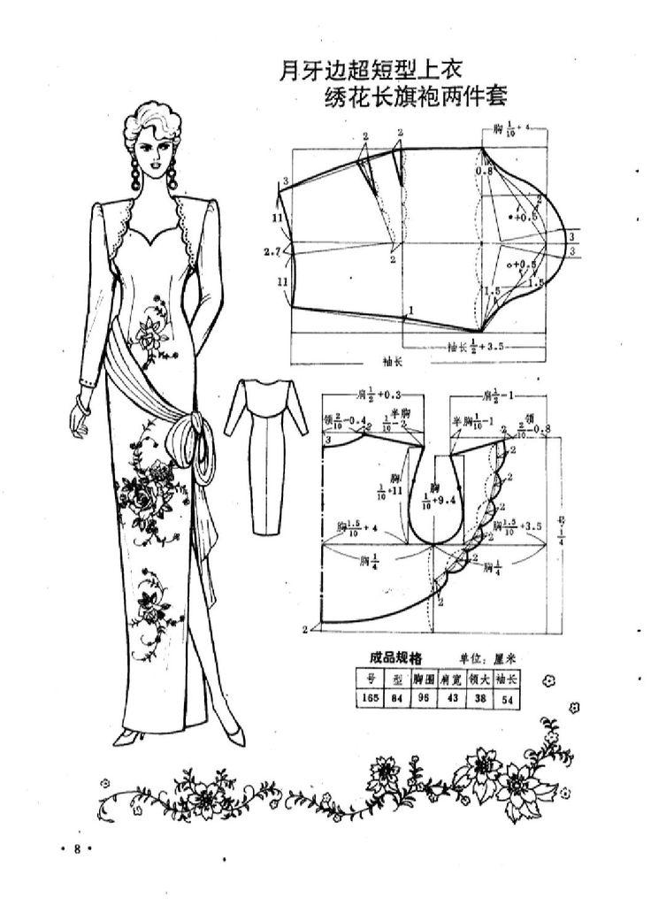 1989 fashion modern women