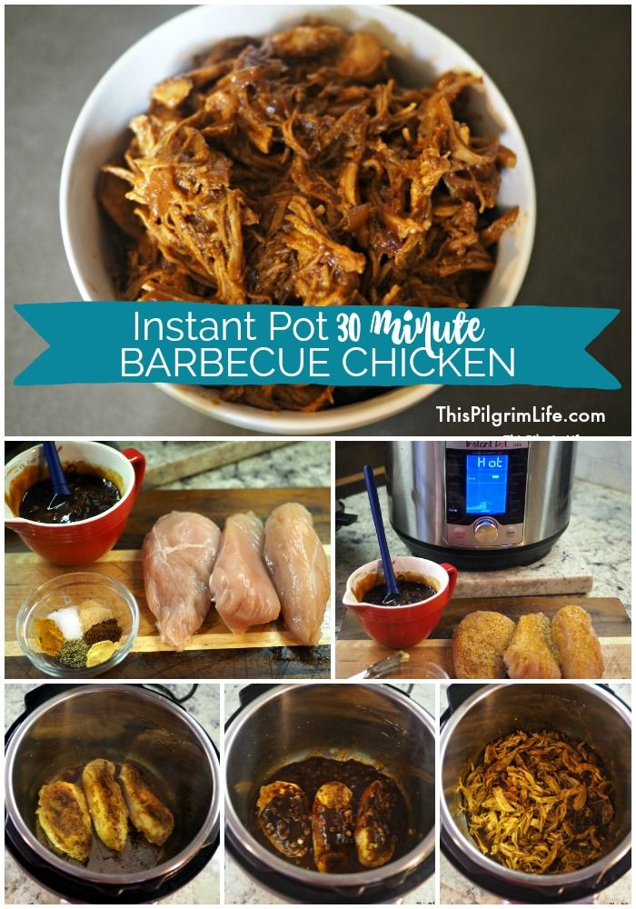 This Instant Pot barbecue chicken is SO EASY and SO TASTY! It's finished in 30 minutes and made with all whole ingredients.