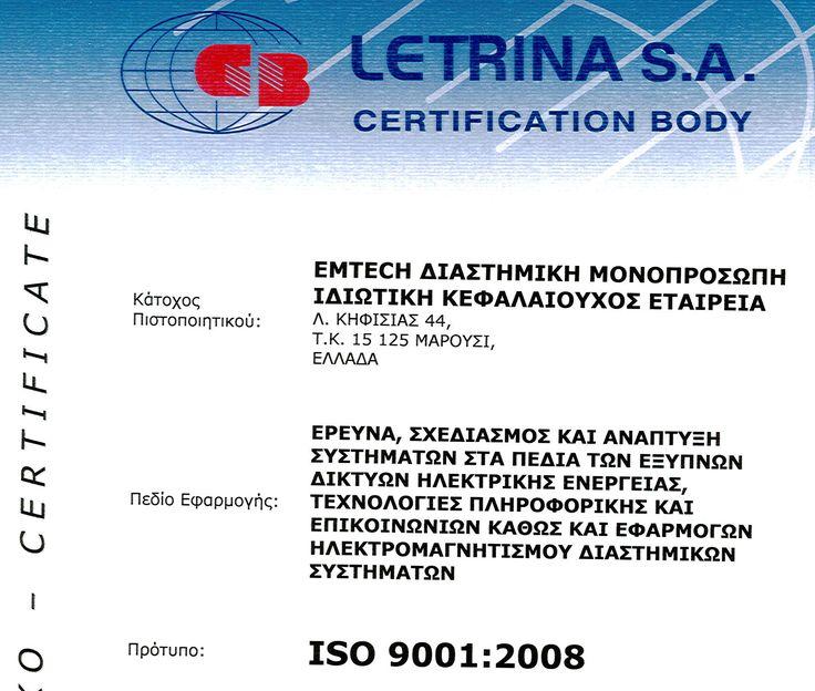 """Ο συνεργάτης μας ΕΜΤECH ΔΙΑΣΤΗΜΙΚΗ Μ.ΙΚΕ πιστοποιήθηκε με το ISO 9001:2008 για τις Δραστηριότητες της εταιρείας του """"Έρευνα, Σχεδιασμός και Ανάπτυξη Συστημάτων στα πεδία των έξυπνων δικτύων ηλεκτρικής ενέργειας, τεχνολογίες πληροφορικής και επικοινωνιών καθώς και εφαρμογών ηλεκτρομαγνητισμού διαστημικών συστημάτων"""". https://goo.gl/hDtHq3"""