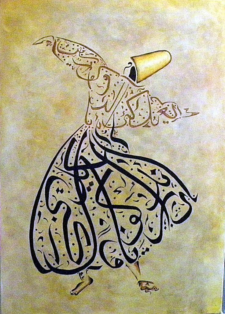 ISLAM & SPIRITUALISM: Few Misconceptions about Sufism(تصوف)