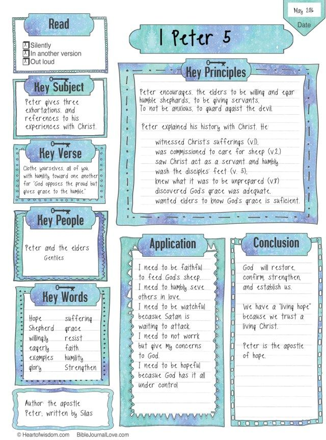 1Peter5Worksheet BIBLE STUDY AND HISTORY Pinterest