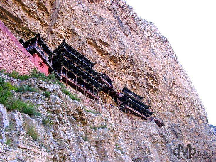 The Hanging Temple of Heng Shan, China | dMb Travel - Travel with davidMbyrne.com