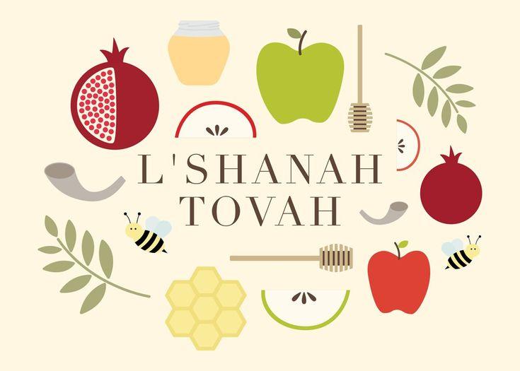 26 best rosh hashanah invitation templates images on pinterest