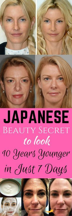 Japanese Beauty Secret to Look 10 Years Younger in Just 7 Days. In this article, you will learn about an amazingly simple yet profound beauty secret from Japan that has been followed by the locals since the ancient times to get rid of wrinkles and achieve beautiful younger skin. It is one of the best secrets of Japanese beauty, check it out.