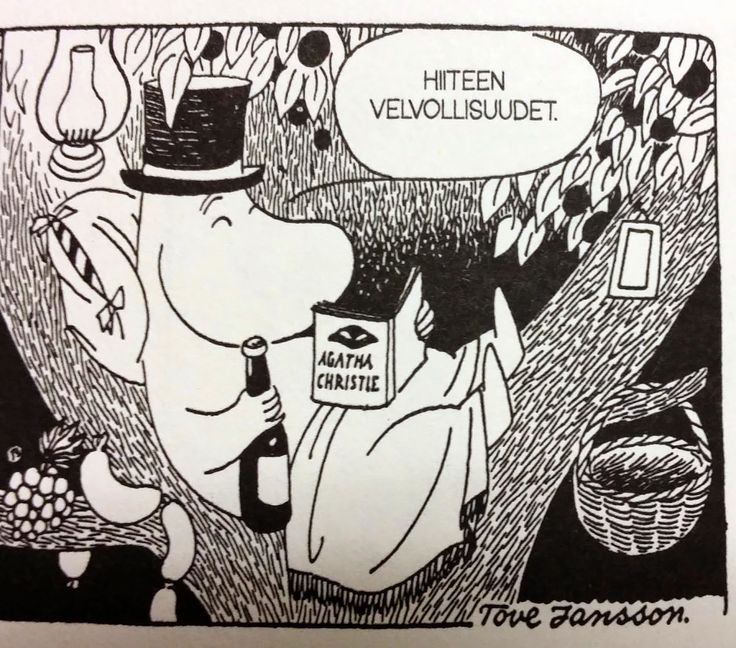 Tove Jansson: Muumit - sarjakuvaklassikot I ja II