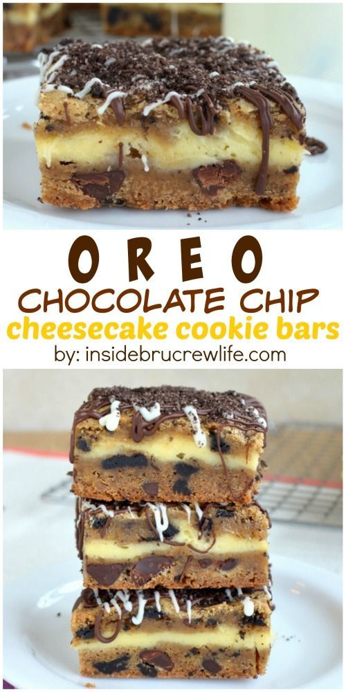 1000+ images about Yum Yum on Pinterest | Andes mint cupcakes, Bacon ...