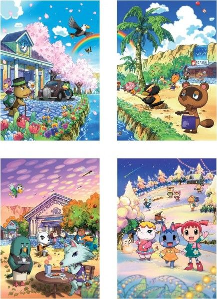 Manga/Anime - Blogs - Forums de discussion jeux vidéo Gamekult