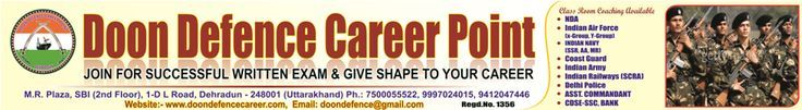 Doon Defence Career Point is a famed institute in Dehradun for CDS Coaching, CDSE Coaching and its aims to provide the best CDS coaching to aspiring candidates and get success in the same.