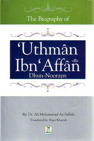 The Biography of 'Uthman Ibn 'Affan (Dhun-Noorayn)