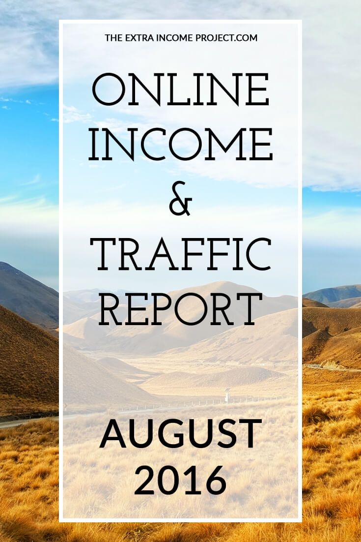 August 2016 Online Income & Traffic Report