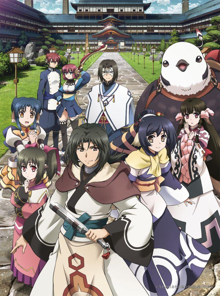 Utawarerumono Itsuwari no Kamen /// Genres Action, Drama