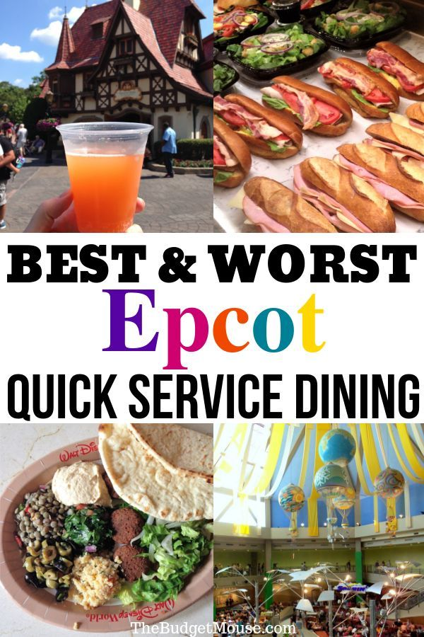 Be taught the place to get the BEST fast service meals in Epcot! There are glorious cou…