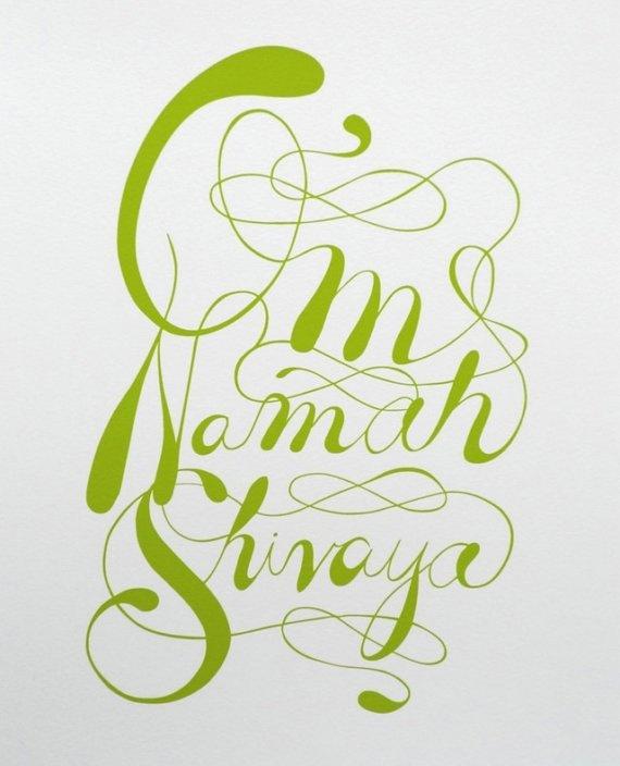 """""""Om Namah Shivaya."""""""
