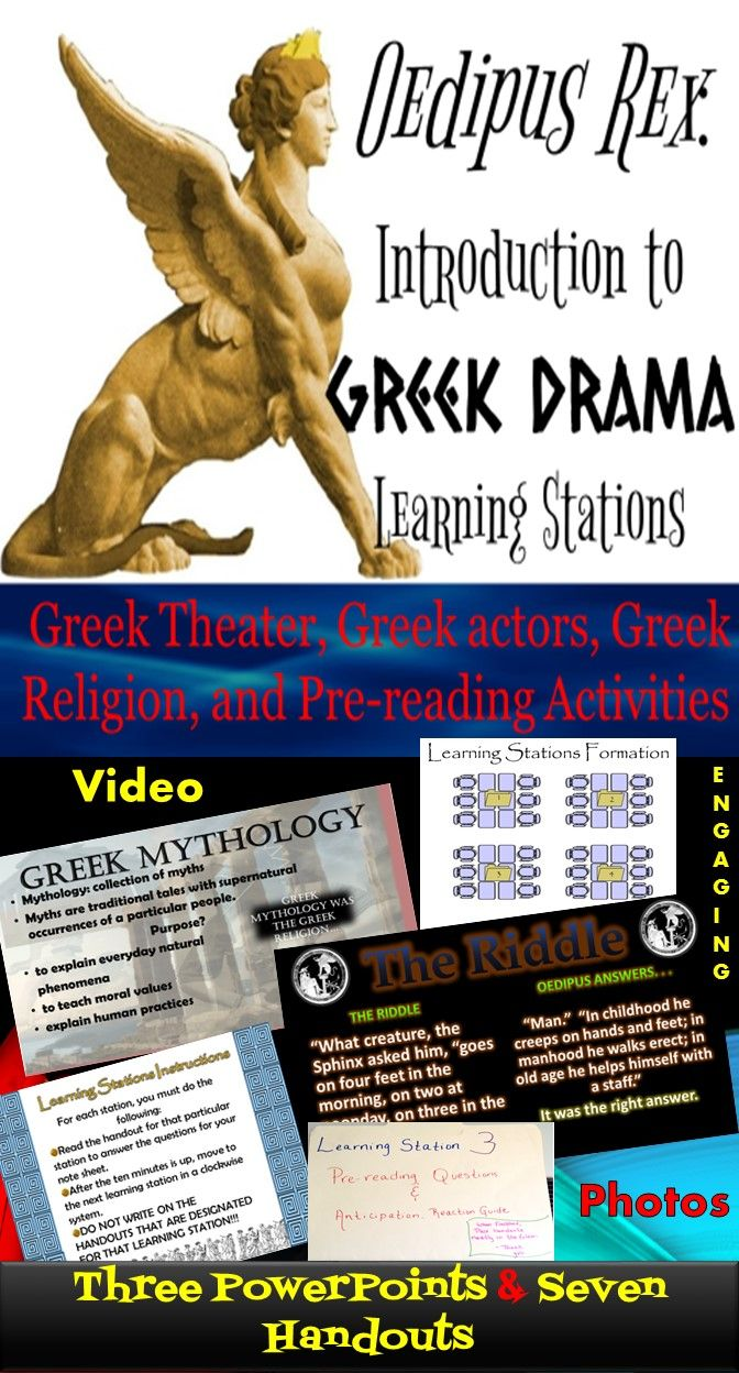 best images about theatre oedipus theater oedipus rex introduction to greek drama learning stations